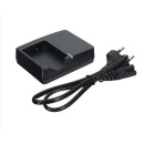CANON CAMERA BATTERY CHARGER LC-E5E