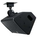 YAMAHA Ceiling mount for MS400 (requires BAD251 bracket adapter)